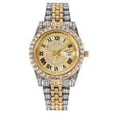 Hip Hop Diamond Watch Men Luxury Brand Mens Gold Watch Analog Quartz Watches(gold)