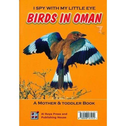 I Spy With My Little Eye: Birds in Oman