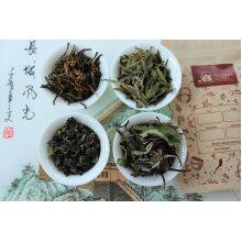 High Mountain Select - Tea Gift Bundle