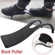 Heavy Duty Boot Puller Shoe Foot Jack Scraper Remover for Wellington