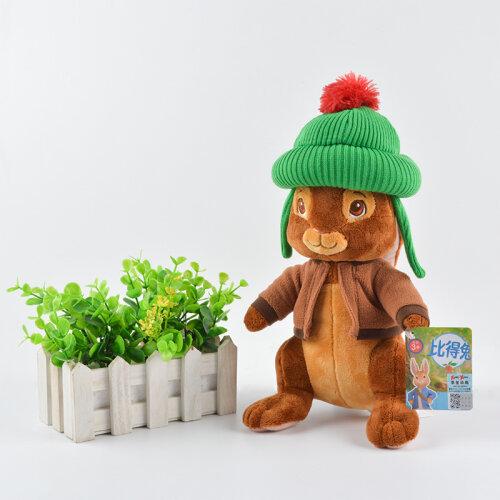 (Benjamin - 30cm) Bobtail Plush Rabbit Toy | Soft Bunny Doll