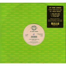 """I Don't Need Your Love (Remix) - Jo Ann Jones 12"""" - Used"""