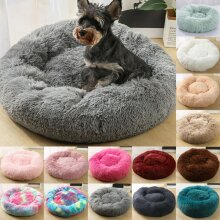 Plush Donut Pet Bed For Dogs & Cats | Dog Basket