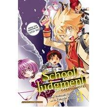 School Judgment Volume 3 - Used
