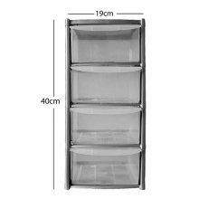 4 Tier Drawer Plastic Storage 19L Mini Tower Grey 26x19x40cm
