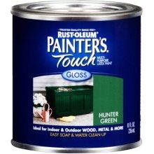 Rustoleum .50 Pint Hunter Green Painters Touch Multi-Purpose Paint  1938-730