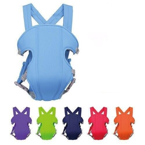 One Ring Infant Adjustable Baby Carrier 6 Colors (Sold Single)