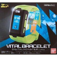 Bandai Vital Bracelet Series Digital Monster Digimon - Ver. Special