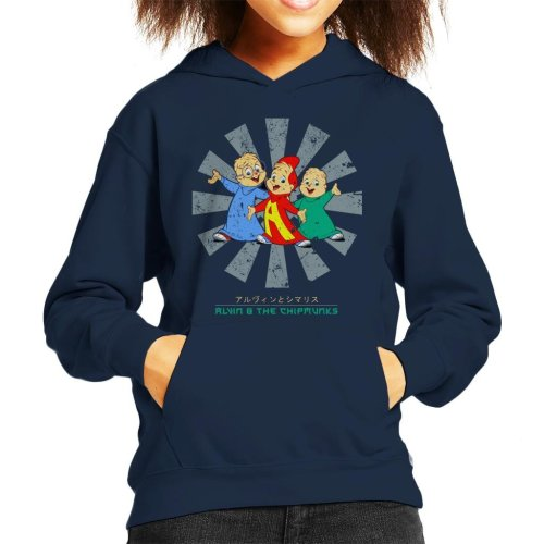 Alvin And The Chipmunks Retro Japanese Kid's Hooded Sweatshirt