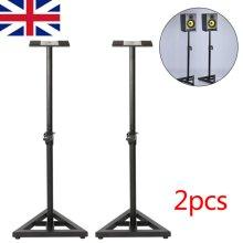 2 Monitor Speaker Stands Adjustable DJ Studio Stands Black Steel