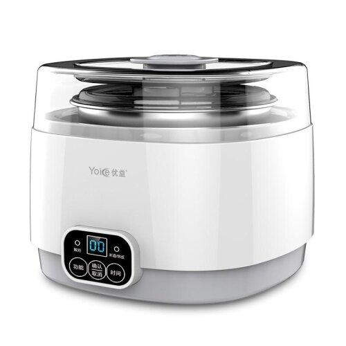 Automatic Multi-function Mini Homemade Small Ice Machine, Yogurt Machine
