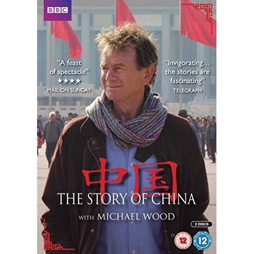 Story Of China DVD [2016]