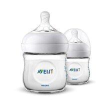 Natural 2.0 Feeding Bottle 125ml/4oz Twin