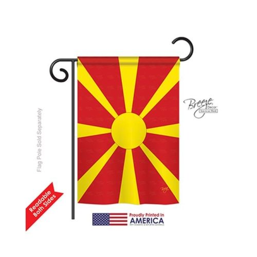 Breeze Decor 58372 Macedonia 2-Sided Impression Garden Flag - 13 x 18.5 in.