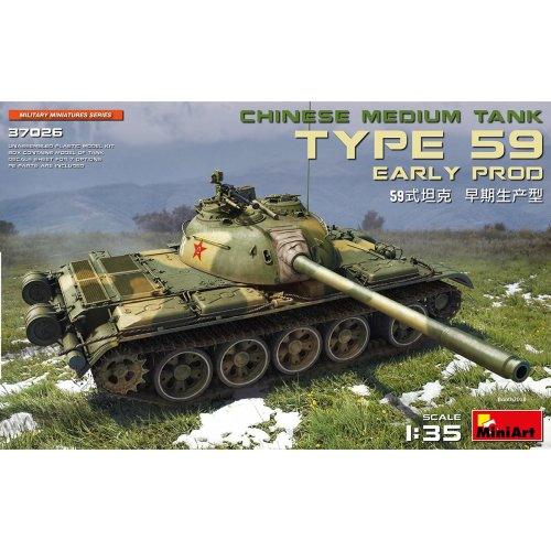 MIN37026 - Miniart 1:35 - Type 59 Early Prod Chinese Medium Tank