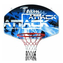 Sure Shot Team Attack Outdoor Home Basketball Ring & Net Set (Up to Size 5 Ball)