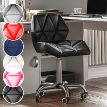 Geo Computer Office Chair Home Leather Adjustable