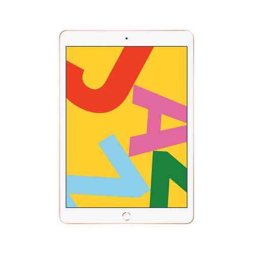 "(Gold, 32GB) Apple iPad 10.2"" | 2019 | 7th Generation | WiFi"