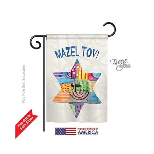Breeze Decor 64132 Hanukkah Mazel Tov Star 2-Sided Impression Garden Flag - 13 x 18.5 in.