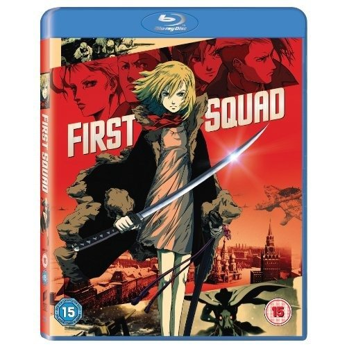 First Squad Blu-Ray [2011]