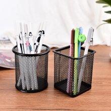 Metal Stand Mesh Style Pen Pencil Ruler Holder - Desk Organizer Storage