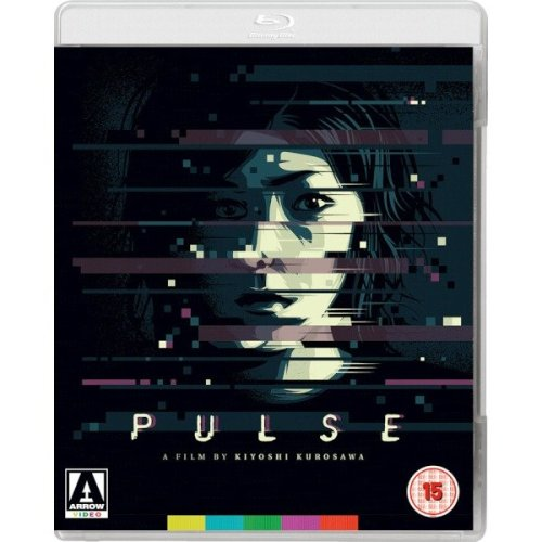 Pulse Blu-Ray + DVD [2017]