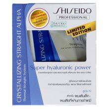 Shiseido Crystallizing Straight Hair Straightener for Natural to Sensitized Hair