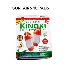 10 Kinoki Detox Remove Harmful Body Toxins Sleep Herbal Cleanse Foot Pad Patches