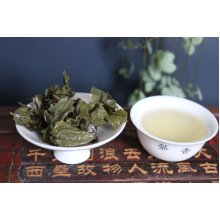 Tie Guan Yin Top Fancy - Iron Goddess of Mercy