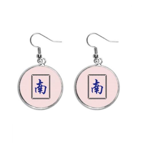Wind North Mahjong Tiles Pattern Ear Dangle Silver Drop Earring Jewelry Woman