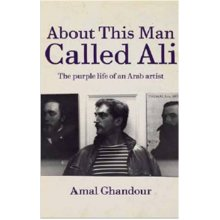 About This Man Called Ali: The Purple Life of an Arab Artist - Used