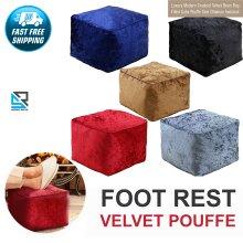 100% Quality Velvet Bean Bag Cube Foot Stool Rest