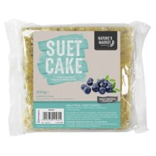 Natures Market Wild Bird Feed Suet Cake - Wild Berry Flavour Food