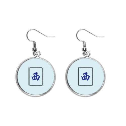 Wind West Mahjong Tiles Pattern Ear Dangle Silver Drop Earring Jewelry Woman