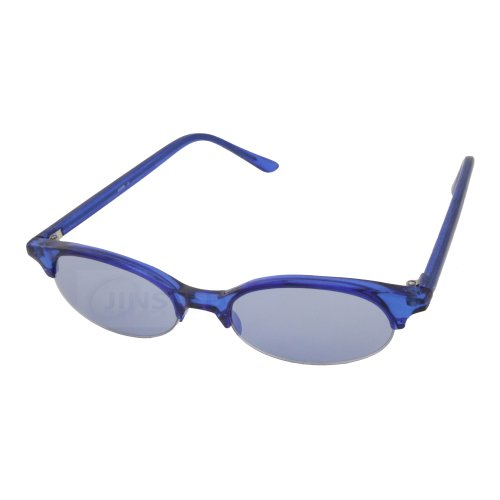 Adult High Quality Modern Sunglasses Blue Tinted Oval Lens CL040