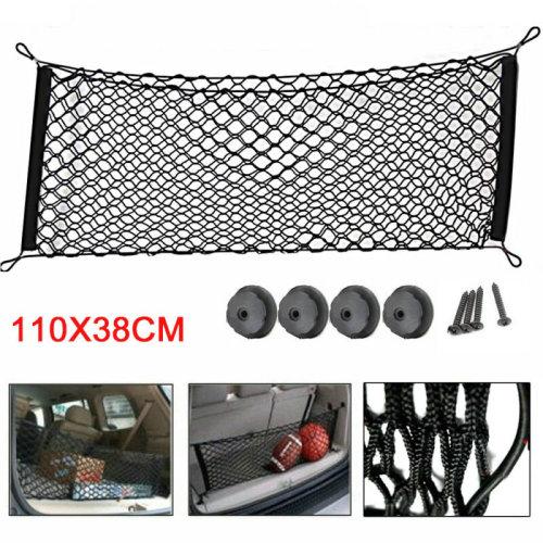 110x38cm Car Luggage Storage Cargo Luggage Nylon Elastic Mesh Tidy Net