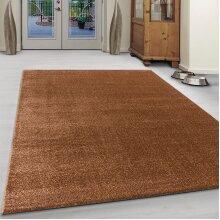 Rust Rug Modern Brown Carpet Copper Monochrome Plain Bedroom Living Room Area Mat Large Small