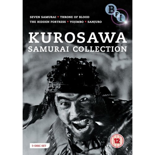 Akira Kurosawa - Samurai Collection (4 Films) DVD [2010]