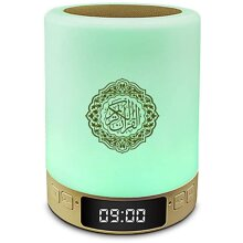 Bluetooth Quran Speaker LED Night Light APP Control AZAN Clock Loudspeaker