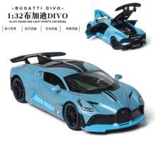 1:32 Bugatti Veyron Alloy Car Model Toy(Blue)