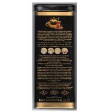 CAYKUR Altinbas Exclusive Turkish Black Tea TIN Pack 400 gr