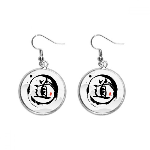Dao Religion Character China Ear Dangle Silver Drop Earring Jewelry Woman