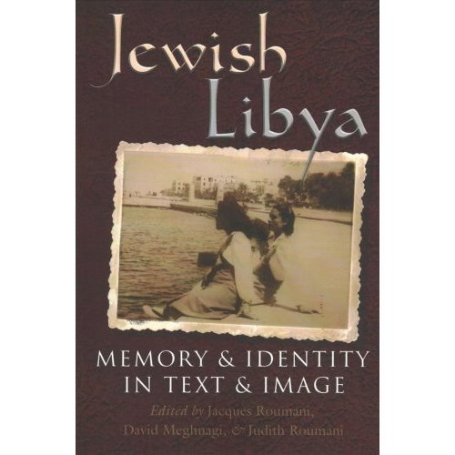 Jewish Libya