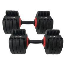 32KG Adjustable Dumbbells Pair Set 3kg - 32kg ( 64Kg Total )