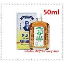 1 Bottle Wong To Yick Wood Lock Medicated Balm Oil 50ML