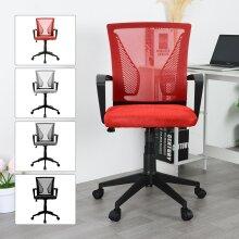 Ergonomic Mesh Office Chair Adjustable Swivel