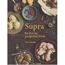 Supra: Ein Fest der georgischen Küche (GERMAN TEXT) - HBK - VGC - Used