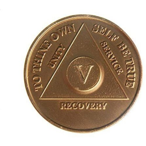 5 Year Bronze AA (Alcoholics Anonymous) - Sober / Sobriety / Birthday / Anniversary / Recovery / Medallion / Coin / Chip