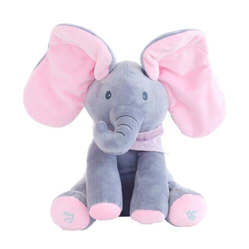 (Pink Elephant) Plush Peek-A-Boo Animal Toy
