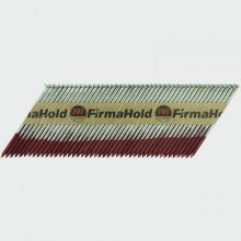 Firmahold CFGR50 FirmaHold Nails Ringed Shank FirmaGalv 2.8 x 50 Box of 1,100